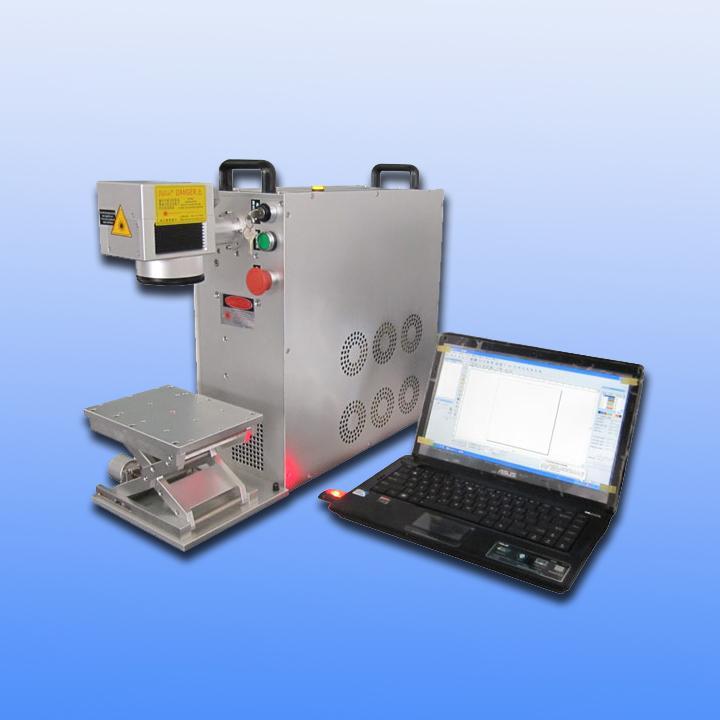 potable fiber laser marking machine