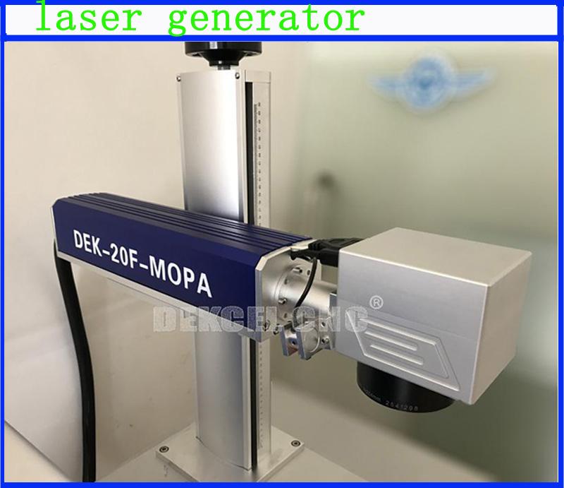20w mopa fiebr laser generator