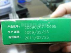 Why the laser marking machine will replace the ink jet printer?