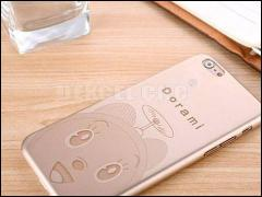 The application of cnc fiber laser marking machine in mobile phone manufacture i
